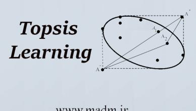 آموزش تاپسیس